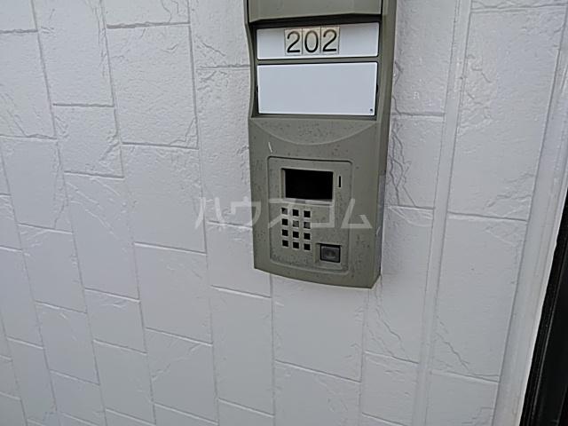サンライフ東菓 202号室の設備