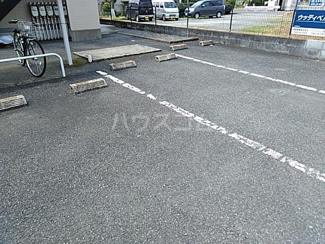 ウッディベル 202号室の駐車場