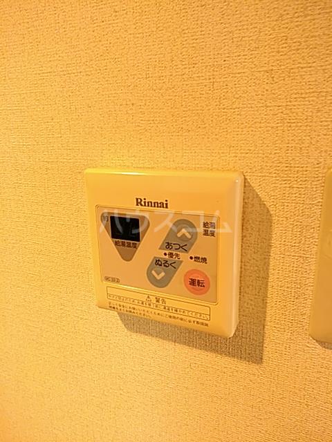 ラ・セゾンY・M 303号室の