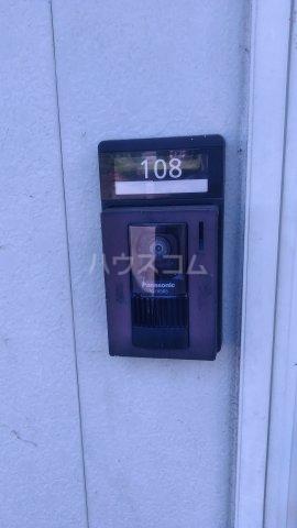 アプリコットⅡ 108号室のセキュリティ