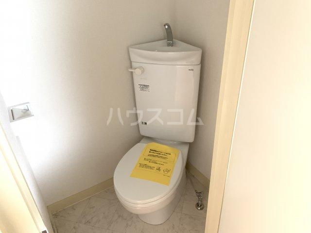 飯田マンション 402号室のトイレ
