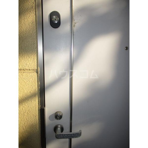 メゾンブランジェ 202号室のセキュリティ