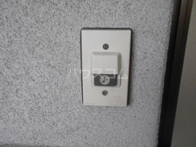 サンヒルズ飯塚 206号室のセキュリティ