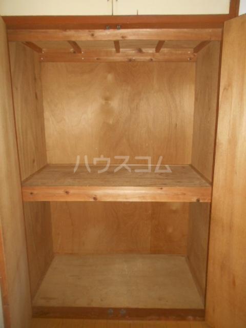サンヒルズ飯塚 206号室の収納