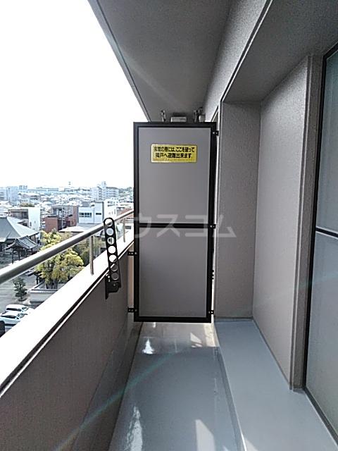 大竹南ビル 303号室のバルコニー