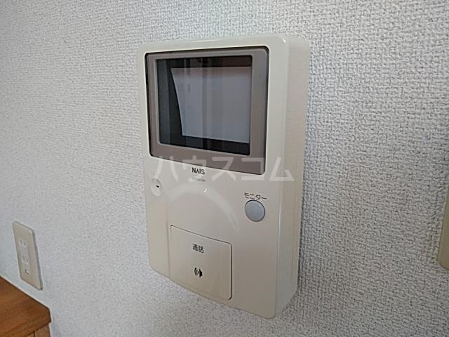 大竹南ビル 303号室のセキュリティ