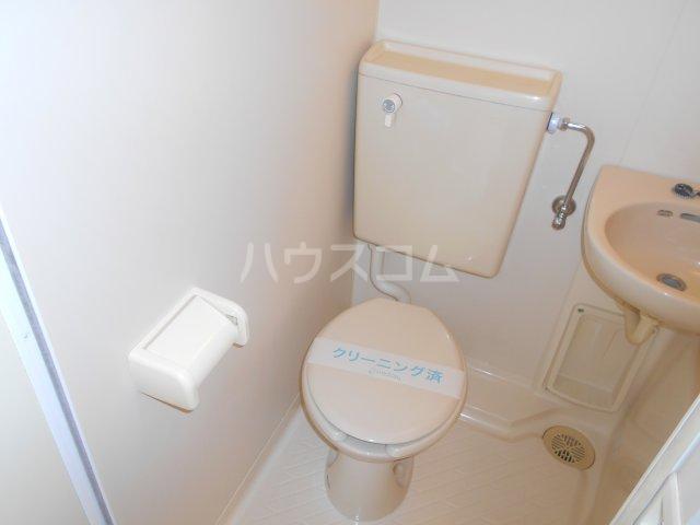 メゾン一刻 201号室のトイレ