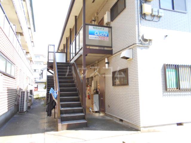 松村ハイツ 201号室のエントランス