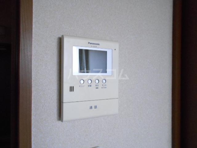 リリズマンション 303号室のセキュリティ
