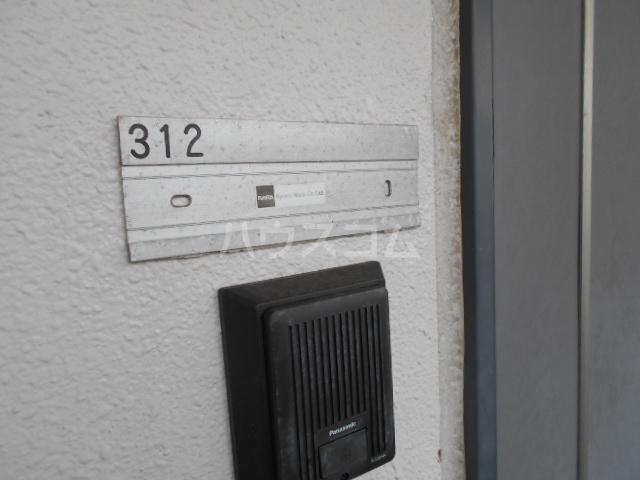 NKビル 312号室のその他
