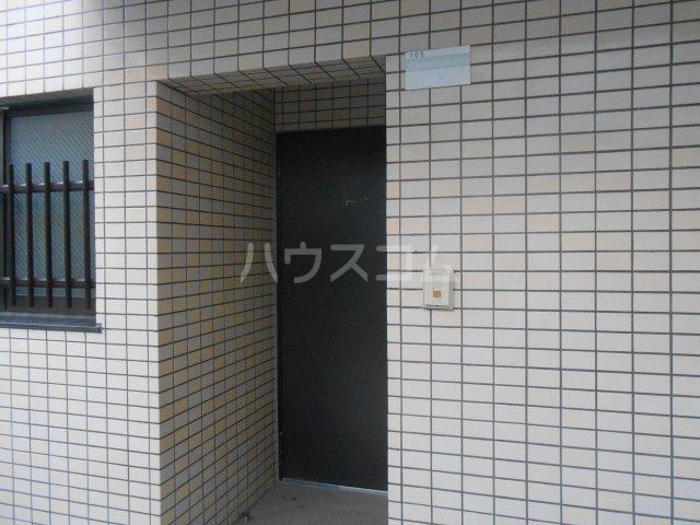 ベルハウス戸塚 102号室の玄関