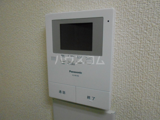 グリーンハイム片岡 205号室のセキュリティ
