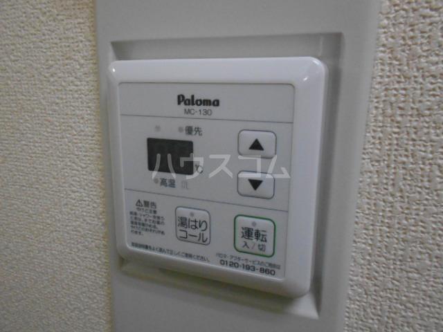 グリーンハイム片岡 205号室の設備