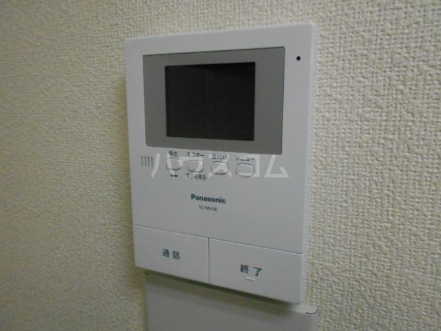 グリーンハイム片岡 206号室のセキュリティ