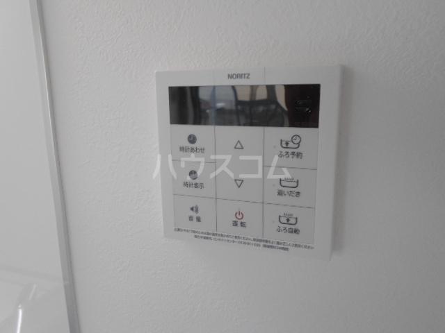 レバンテ白百合 103号室の設備