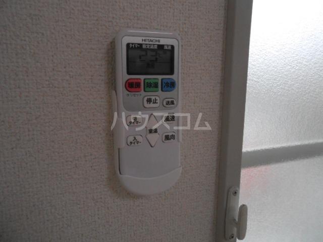 ピュア戸塚 203号室の設備