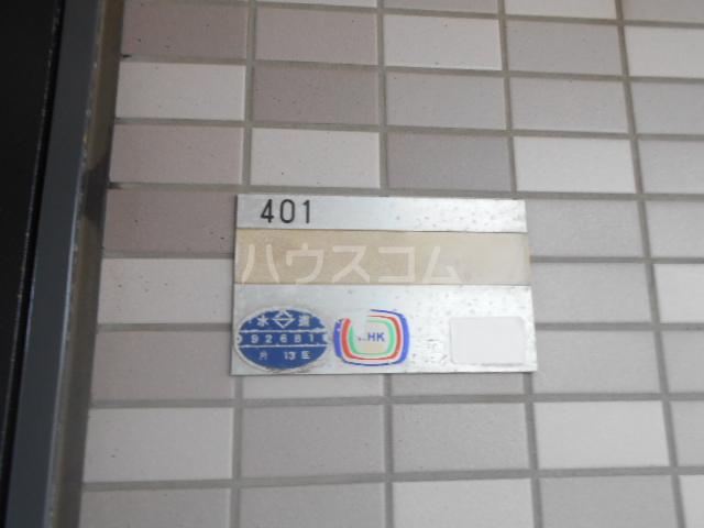 メゾンカワベ 401号室のその他共有