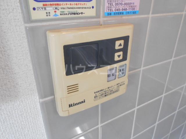TMビル 401号室の設備