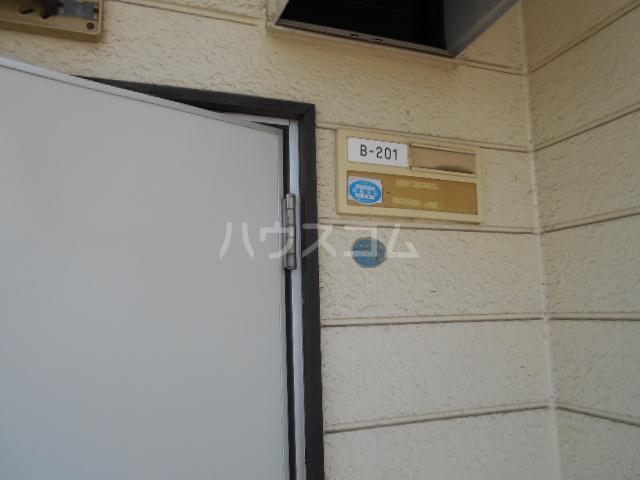 コーポ中川B棟 201号室の玄関