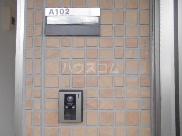 カモミールA 102号室の景色