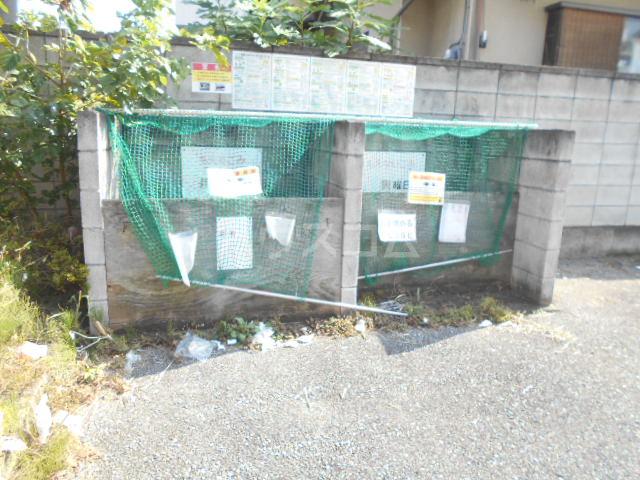 ハイツサンフラワー富岡 107号室の駐車場
