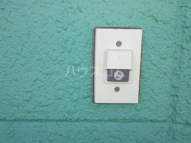 ハイツ篠崎Ⅰ 203号室のセキュリティ