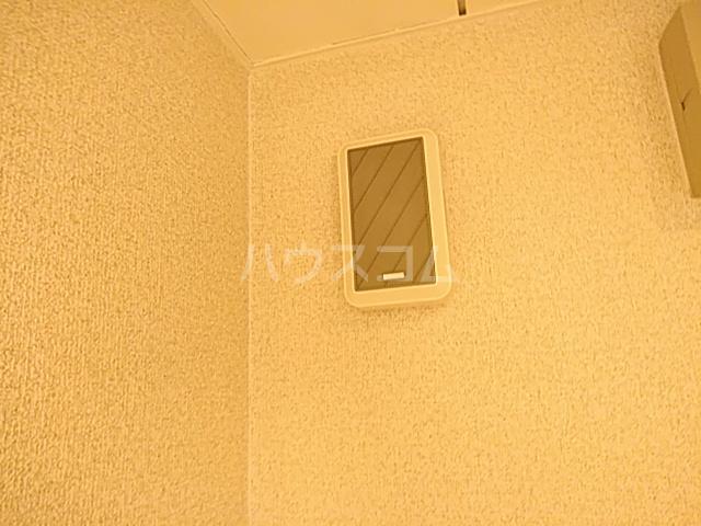 五月フレックスマンション 205号室のセキュリティ