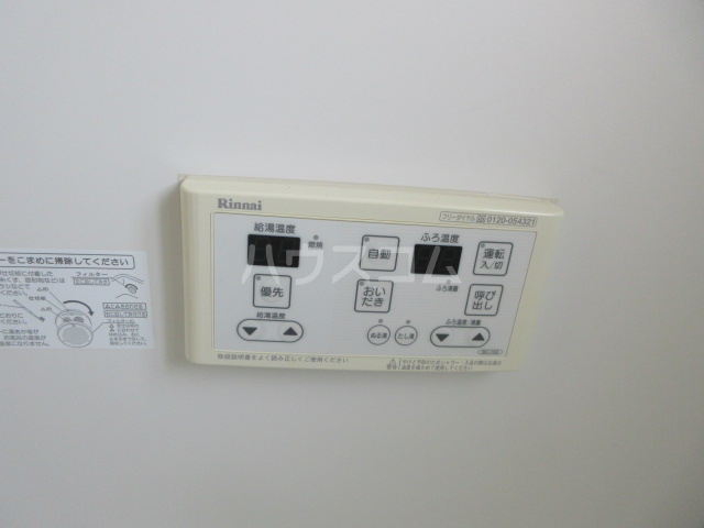 コーポルークワットA 201号室の設備