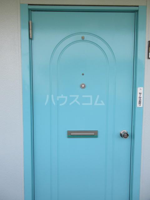 コーポ大塚 202号室の玄関