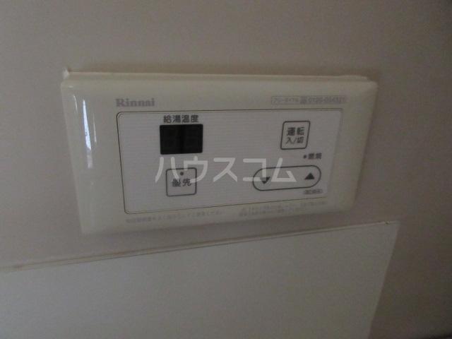 コーポ大塚 202号室の設備