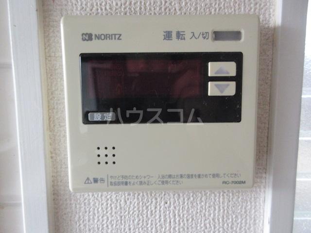 高橋アパート 1号室の設備