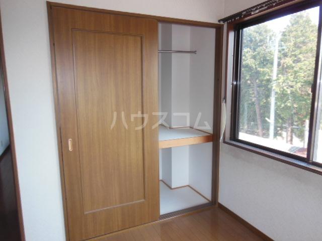 ラフォーレ クラチ 303号室の収納
