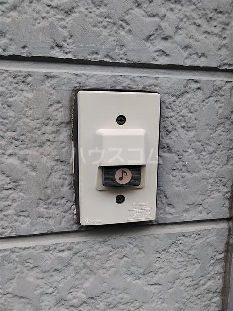 セントラルハイツ 201号室のセキュリティ