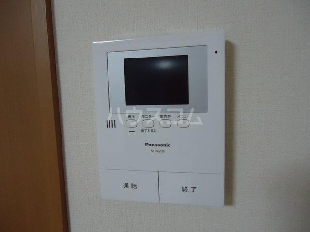 ベル・グラース 00103号室のセキュリティ