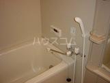 コンフォールK 101号室の風呂