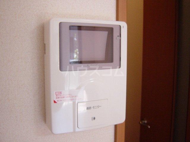 ルミナス・ウッド 00206号室のセキュリティ