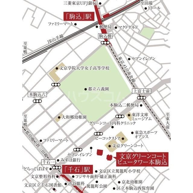 文京グリーンコートビュータワー本駒込 B1709号室の地図