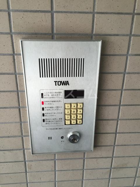 藤和シティコープ新前橋 304号室のセキュリティ