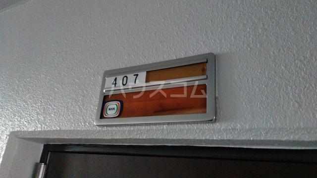 NYコート金沢 0407号室の設備