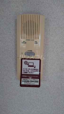 ピュアー双葉 01020号室のセキュリティ