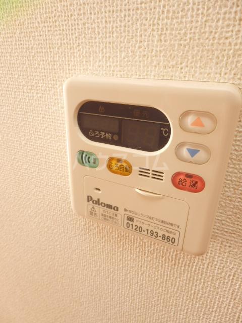 アタラクシア 03200号室の設備