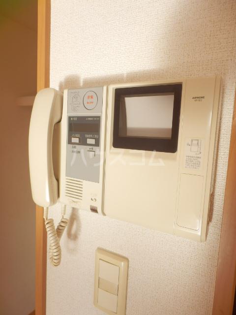 アタラクシア 03200号室のセキュリティ