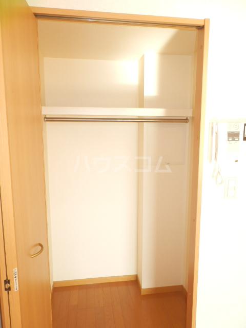 アタラクシア 03200号室の収納