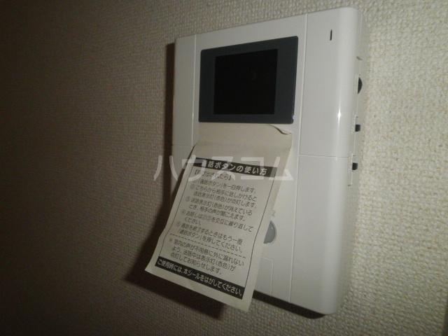 ルクソール新正 Ⅰ 02020号室のセキュリティ