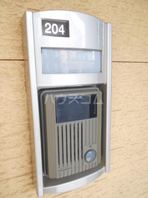 グレイス 204号室のセキュリティ