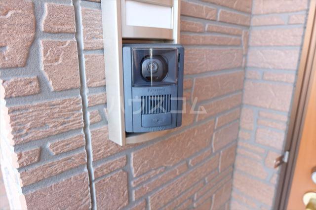 アンジュ・カルムA 01020号室のセキュリティ