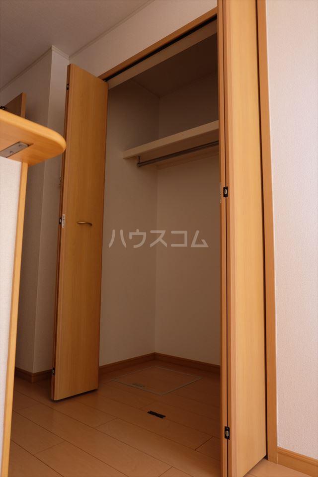 アンジュ・カルムA 01020号室の収納