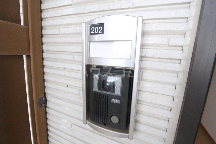 アニメート ヒル 202号室のセキュリティ