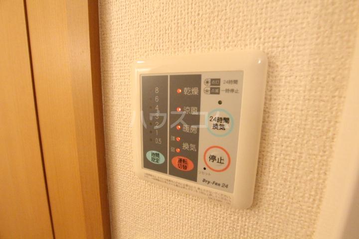 アニメート ヒル 202号室の設備
