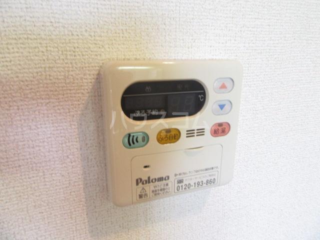 ヴィクトワール 02010号室の設備
